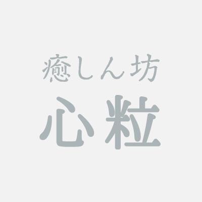 8月28日  オルゴール療法研究所 横浜元町支店にて♪
